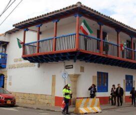 Casa del Nobel Gabriel Garcia Marquez